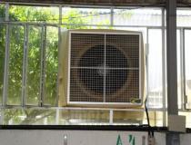 Climatização de ambientes industriais